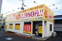 side_kuzuhara